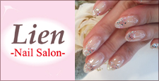 lien~nail salon~
